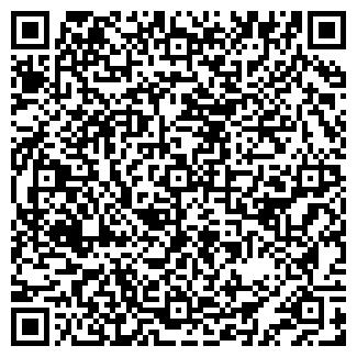 QR-код с контактной информацией организации КВЕТА, ООО
