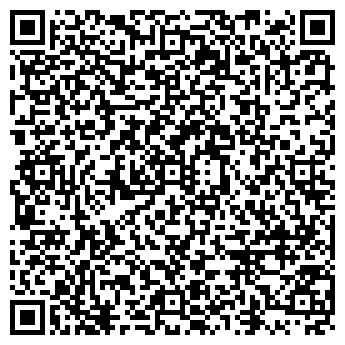 QR-код с контактной информацией организации ЦЕНТРОПТСЕРВИС, ЗАО