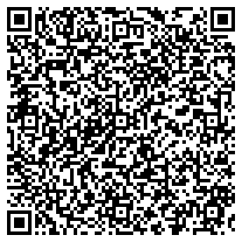 QR-код с контактной информацией организации ХИМЭНЕРГОПРОМ, ООО