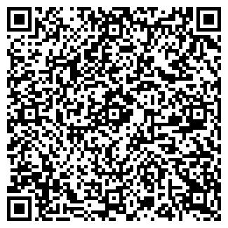 QR-код с контактной информацией организации LUMINOX
