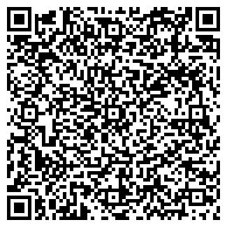 QR-код с контактной информацией организации КАЛАНЧА-КАЛУГА