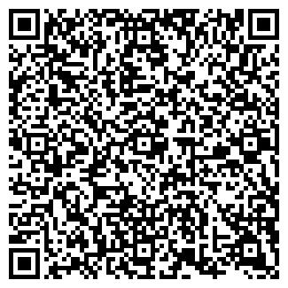 QR-код с контактной информацией организации ООО ВЕРШИНА