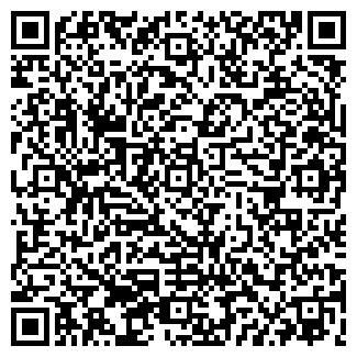QR-код с контактной информацией организации ООО ВОЛМА ПЛЮС