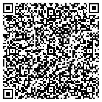 QR-код с контактной информацией организации КОМСОМОЛЬСКАЯ РОЩА