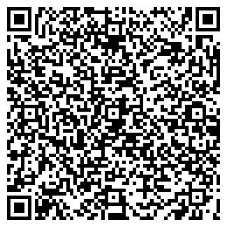 QR-код с контактной информацией организации ООО ЛАКРИС