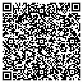 QR-код с контактной информацией организации ООО ПИЛОТ