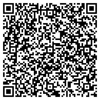 QR-код с контактной информацией организации ООО РЕГИСТР