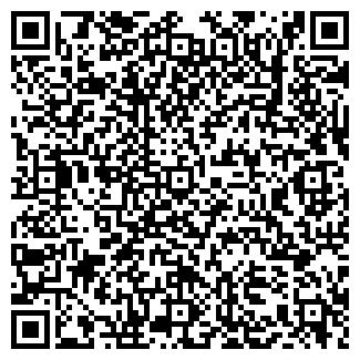 QR-код с контактной информацией организации ООО СЕЛЬСИН-ПЛЮС