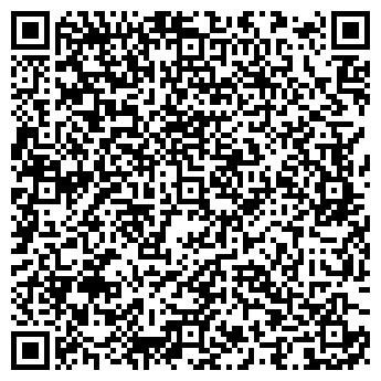 QR-код с контактной информацией организации ООО СЕЛЬСИН-РЕГИОН
