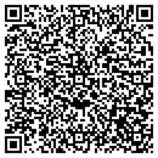 QR-код с контактной информацией организации СИРЕНА-КОД, ЗАО