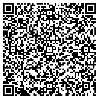 QR-код с контактной информацией организации СТОИК, ООО
