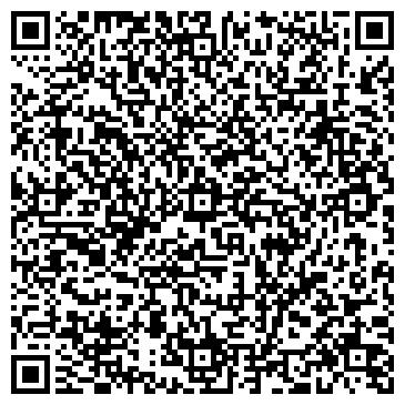 QR-код с контактной информацией организации СУМ-6, СПЕЦИАЛИЗИРОВАННОЕ УПРАВЛЕНИЕ МЕХАНИЗАЦИИ