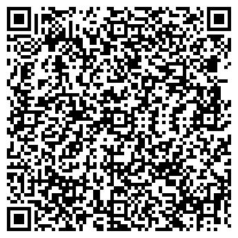 QR-код с контактной информацией организации ООО ФЕАЛ-ТЕХНОЛОГИЯ