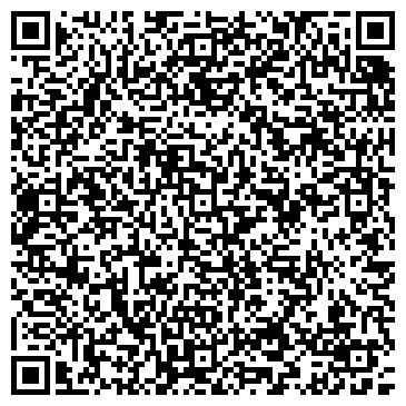 QR-код с контактной информацией организации ВОСТОКСТРОЙКОМПЛЕКТ ТОО