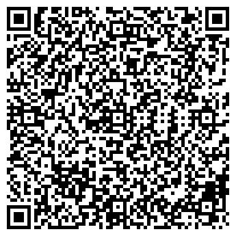 QR-код с контактной информацией организации ООО ХАММЕРЛАЙН-КАЛУГА