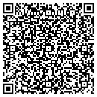 QR-код с контактной информацией организации ЗАО ЭВЕРЕСТ, НПФ