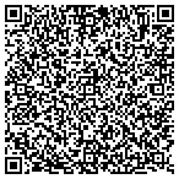 QR-код с контактной информацией организации ВОСТОКТЕХНОЭКСПОРТ ТОО