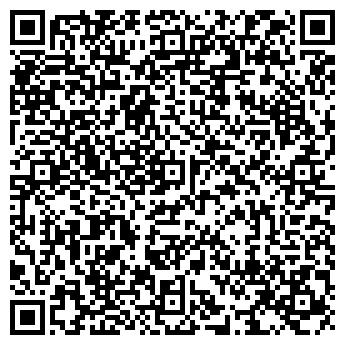 QR-код с контактной информацией организации БАЗА ЧП РЕГИОН (СПЕКТР)