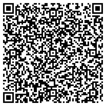 QR-код с контактной информацией организации ОАО КАЛУГАНЕФТЕПРОДУКТ