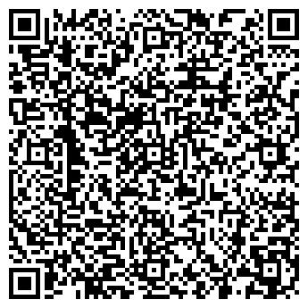 QR-код с контактной информацией организации МЕЛКООПТОВАЯ БАЗА, ТОО