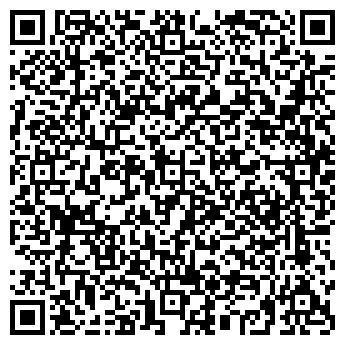 QR-код с контактной информацией организации ОРГТЕХСТРОЙ ТРЕСТ, ООО