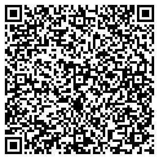 QR-код с контактной информацией организации СОЛЛАНД