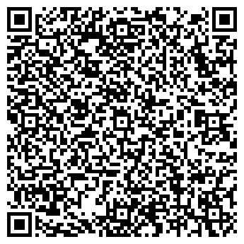 QR-код с контактной информацией организации ТЕПЛОЭНЕРГОМОНТАЖ КФ