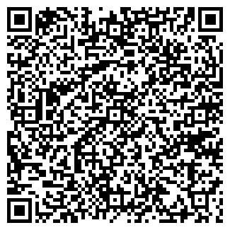 QR-код с контактной информацией организации ООО ТОРГОВЫЙ СЕРВИС