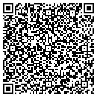 QR-код с контактной информацией организации ХОЛОДИЛЬНИК, ООО