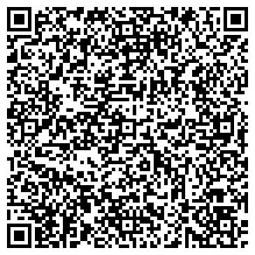 QR-код с контактной информацией организации СТАНЦИЯ ЗАЩИТЫ РАСТЕНИЙ В КАЛУЖСКОЙ ОБЛАСТИ