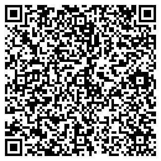 QR-код с контактной информацией организации ООО ФИШЕР-КАЛУГА
