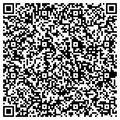 QR-код с контактной информацией организации ТЕКОС ПРЕДПРИЯТИЕ МАТЕРИАЛЬНО-ТЕХНИЧЕСКОГО СНАБЖЕНИЯ