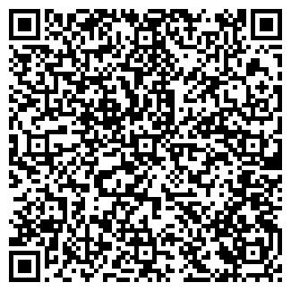 QR-код с контактной информацией организации РЕЕСТР-КАЛУГА