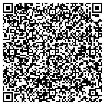 QR-код с контактной информацией организации ВОСТОКТРАНССТРОЙ ЗАО