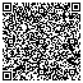 QR-код с контактной информацией организации ООО КИПАРИС-СЕРВИС