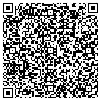 QR-код с контактной информацией организации ООО ЩИТ МОНТАЖНАЯ КОМПАНИЯ