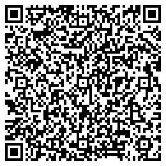 QR-код с контактной информацией организации РЕКВИЕМ