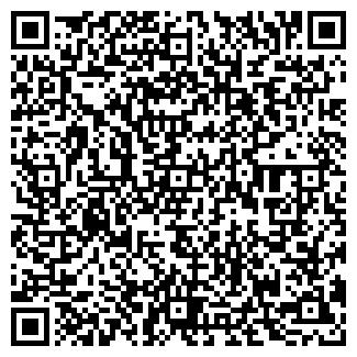 QR-код с контактной информацией организации ООО ДОНА