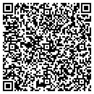 QR-код с контактной информацией организации МОРЕПРОДУКТ, ООО