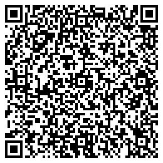 QR-код с контактной информацией организации СЫРЫ КАЛУЖСКИЕ