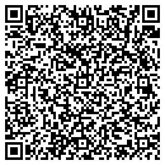 QR-код с контактной информацией организации МЕЛЬКОМБИНАТ