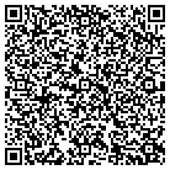 QR-код с контактной информацией организации Информационный портал VkusMenu