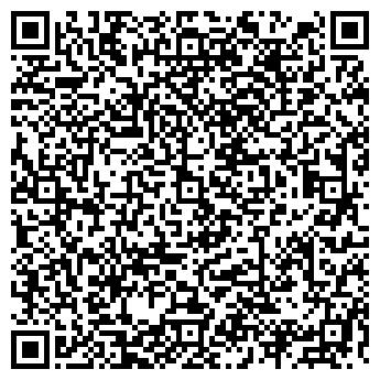 QR-код с контактной информацией организации АВТОКОЛОННА № 1152, ОАО