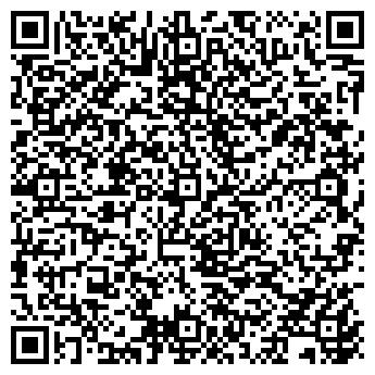QR-код с контактной информацией организации АТЛАНТ-СЕРВИС