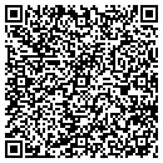 QR-код с контактной информацией организации РОКОТ, ОАО