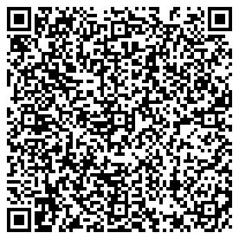 QR-код с контактной информацией организации ООО РОСАВТОТРАНС ЭКСПЕДИЦИЯ