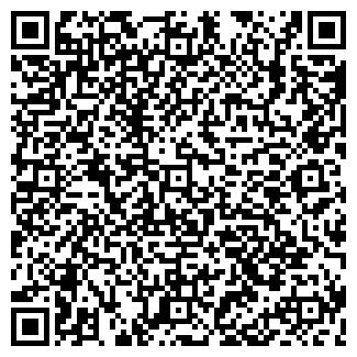 QR-код с контактной информацией организации ООО ТРАНССЕРВИС-95