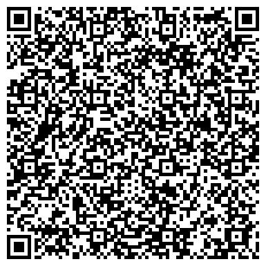QR-код с контактной информацией организации КАЛУЖСКИЙ ДОМ-ИНТЕРНАТ ДЛЯ ПРЕСТАРЕЛЫХ И ИНВАЛИДОВ