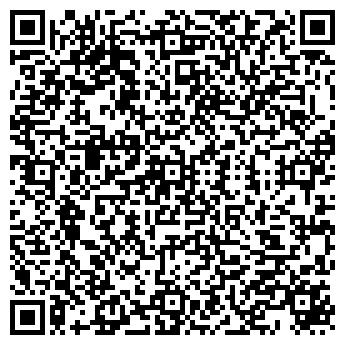 QR-код с контактной информацией организации КОНТРАКТ-ПЛЮС