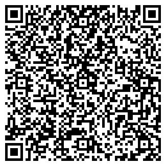 QR-код с контактной информацией организации ПОЛИС, ЗАО